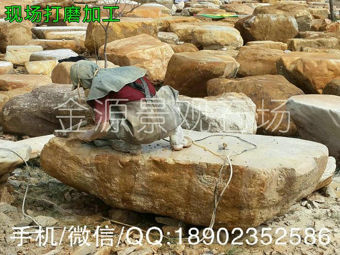 批发广东景观石,平面黄蜡石(黄腊石)